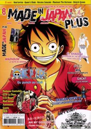 Made in Japan / Japan Mag #8