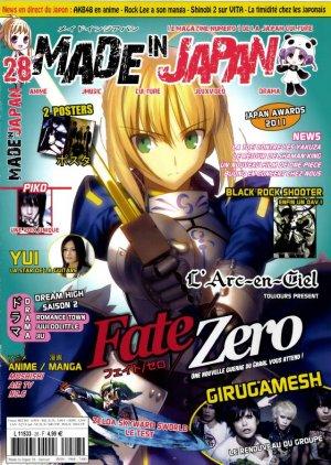 Made in Japan / Japan Mag #28