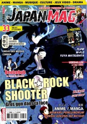 Made in Japan / Japan Mag #33