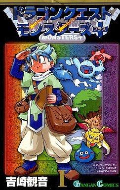 Dragon Quest Monsters plus édition 1ère Edition