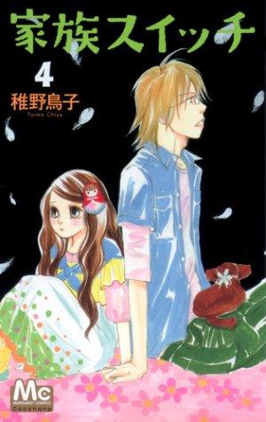 Kazoku Switch 4 Manga