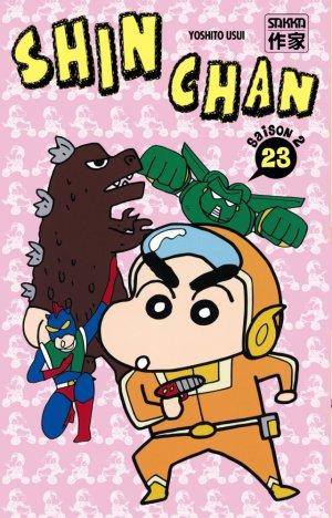Shin Chan Saison 2 23 Manga