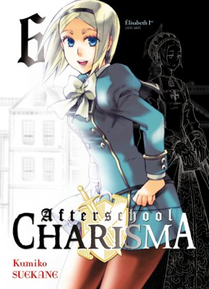 Afterschool Charisma T.6