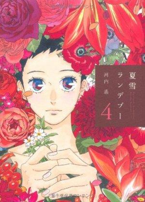 couverture, jaquette Les Fleurs du Passé 4  (Shodensha)