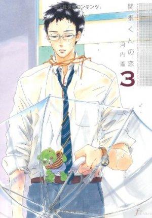 Sekine-kun no Koi # 3