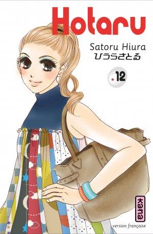 Hotaru #12