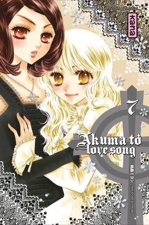 Akuma to Love Song #7