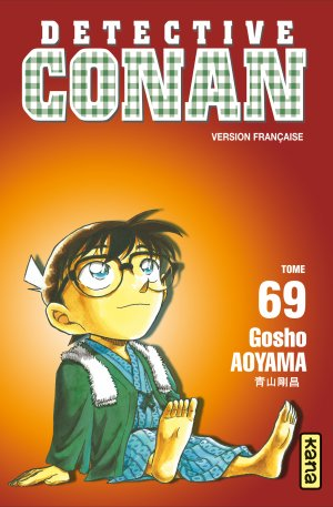 Detective Conan #69