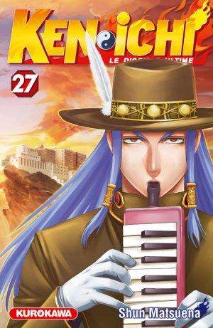 Kenichi - Le Disciple Ultime # 27