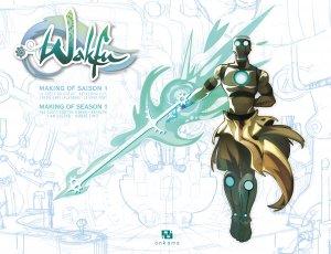 Wakfu - Making of 9 Artbook