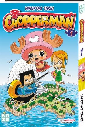Chopperman #1