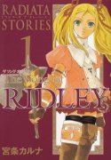 Radiata Stories - The Song of Ridley édition Simple