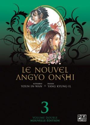 Le Nouvel Angyo Onshi T.3
