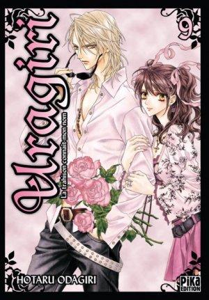 couverture, jaquette Uragiri 9  (Pika) Manga