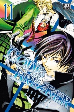 Code : Breaker # 11