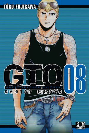GTO Shonan 14 Days # 8