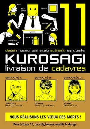 couverture, jaquette Kurosagi - Livraison de cadavres 11  (Pika)