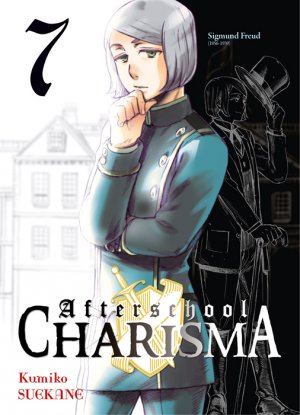 Afterschool Charisma 7