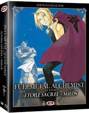 couverture, jaquette Fullmetal Alchemist - Film 2 - L'Etoile Sacrée de Milos  Combo Collector (Dybex)