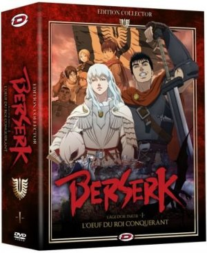 Berserk - L'Âge D'Or - Partie 1 : L'Oeuf Du Roi Conquérant édition Collector DVD