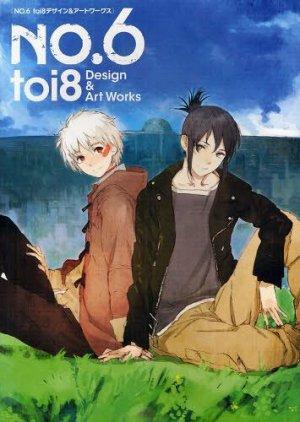 NO.6 toi8 Design & Art Works édition Simple