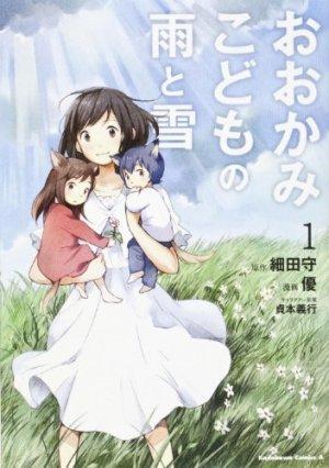 Les enfants loups - Ame & Yuki édition Simple