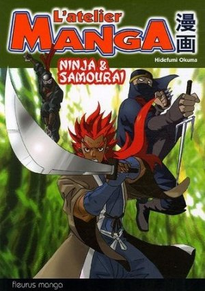 L'Atelier Manga 2