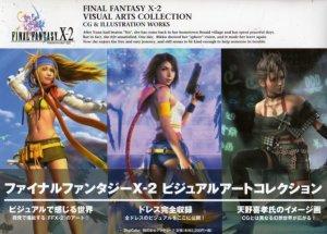 Final fantasy X-2 visual arts collection