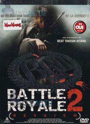 couverture, jaquette Battle Royale 2: Requiem  Collector double dvd (Antartic Vidéo)