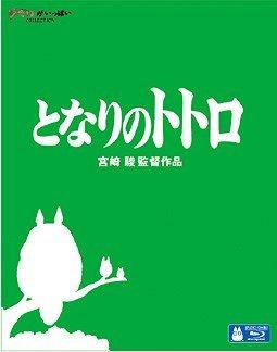 Mon Voisin Totoro édition Blu-ray Japonais