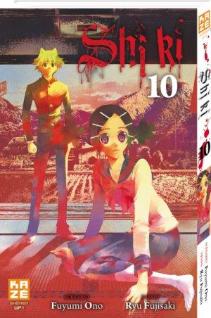 couverture, jaquette Shi Ki 10  (kazé manga)