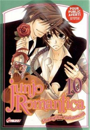 Junjô Romantica # 10