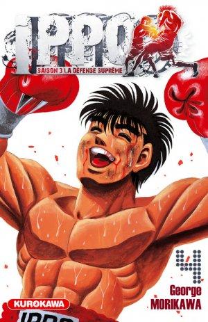 couverture, jaquette Ippo 4 Saison 3 : La Défense Suprême (Kurokawa) Manga
