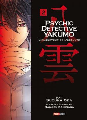 Psychic Detective Yakumo T.2