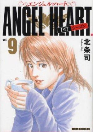 couverture, jaquette Angel Heart 9  (Tokuma Shoten)