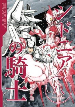 couverture, jaquette Knights of Sidonia 8  (Kodansha)