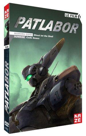 Patlabor - Film 1 édition DVD