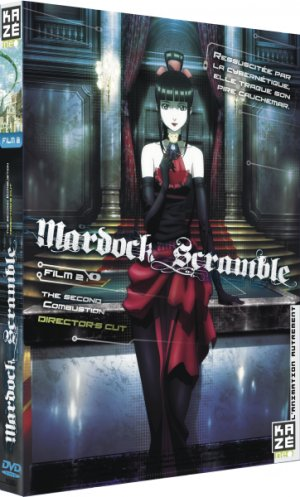 Mardock Scramble - Film 2 : The Second Combustion édition DVD