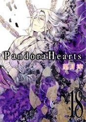 couverture, jaquette Pandora Hearts 18  (Square enix)