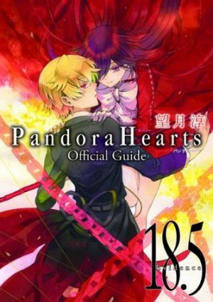 Pandora Hearts 18.5 Evidence édition Simple