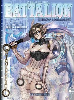 INTRON DEPOT 5 Artbook