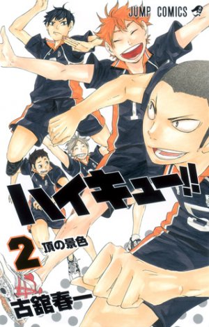 Haikyu !! Les As du Volley # 2
