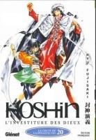 Hoshin #20