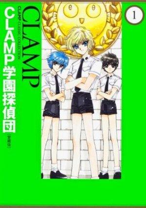 Clamp School Détectives édition Deluxe