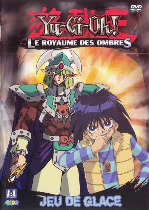 Yu-Gi-Oh - Saison 3 : Le Monde Virtuel de Noah édition simple