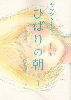 Hibari no Asa édition Simple