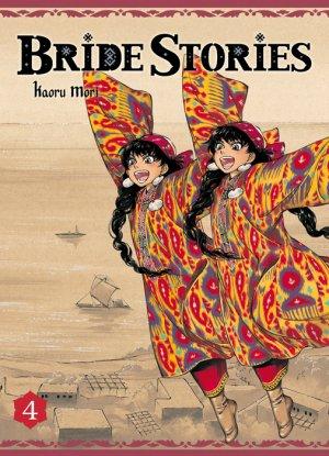 Bride Stories # 4