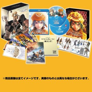 .Hack // Sekai no Muko ni édition Versus Hybrid pack The World Edition