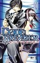 Code : Breaker édition Allemande
