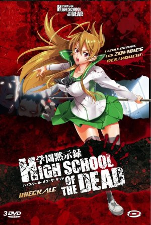Highschool of the Dead édition Intégrale (VO/VF)